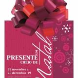 """Exposição """"Um Presente cheio de Natal"""" no Mercado Velho de Tondela"""