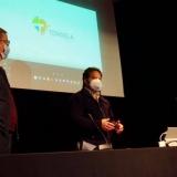 """Programa """"Aldeia Segura"""" em mais de 40 povoações do concelho de Tondela"""